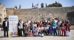 Mendi-Kotel-Bar-Mitzvah-trip
