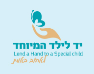 Lend a Hand to a Special Child